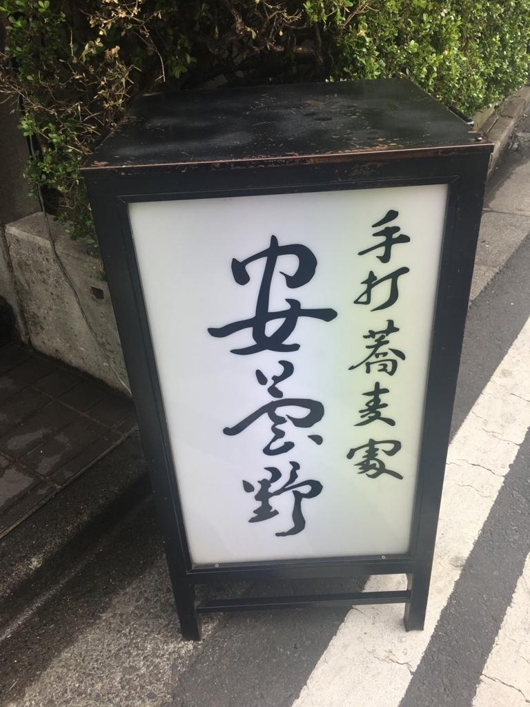 f:id:YukoSawada:20180508012334j:plain