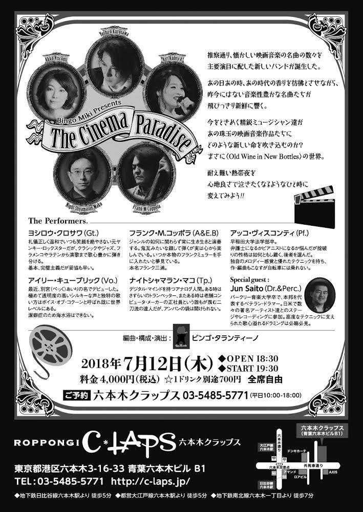 f:id:YukoSawada:20180605131654j:plain
