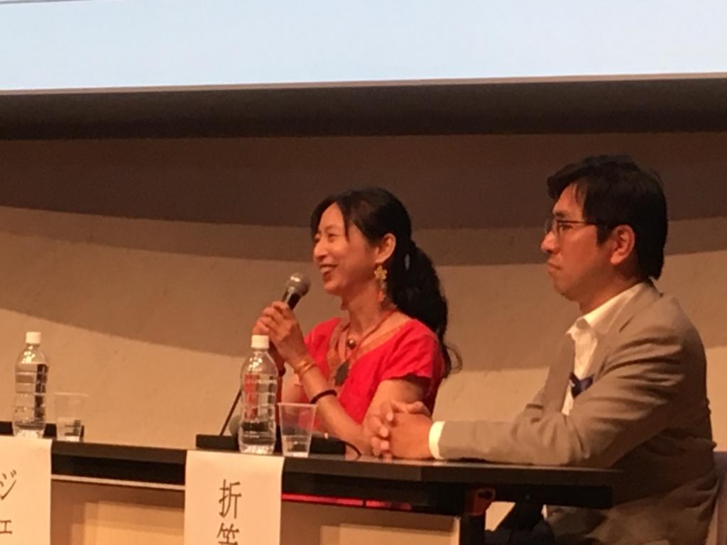f:id:YukoSawada:20180618201300j:plain