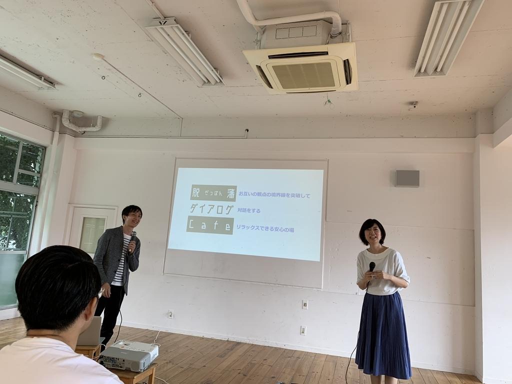 f:id:YukoSawada:20181014194210j:plain