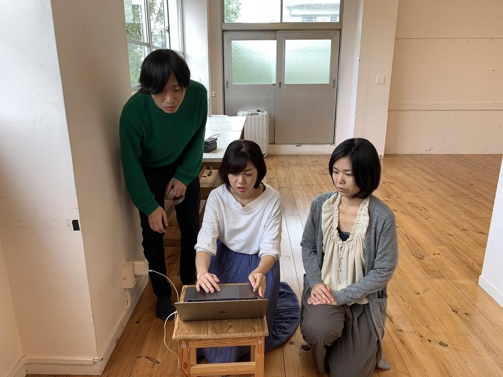 f:id:YukoSawada:20181015162712j:plain