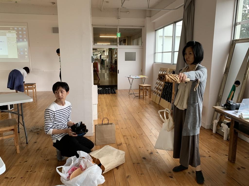 f:id:YukoSawada:20181015163029j:plain