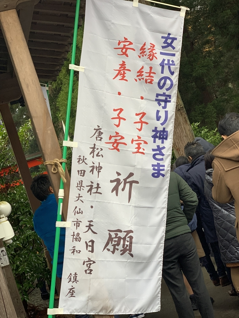 f:id:YukoSawada:20181202194531j:plain