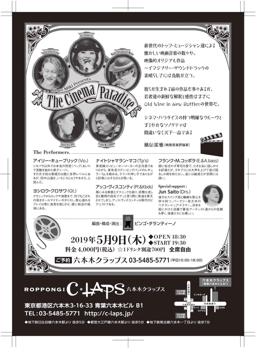 f:id:YukoSawada:20190507234023j:plain
