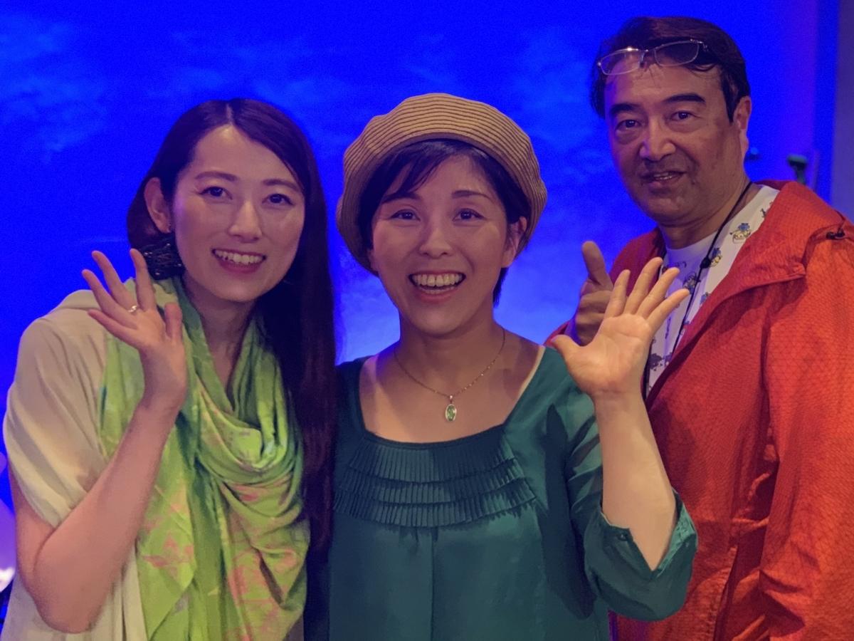 f:id:YukoSawada:20190602201149j:plain