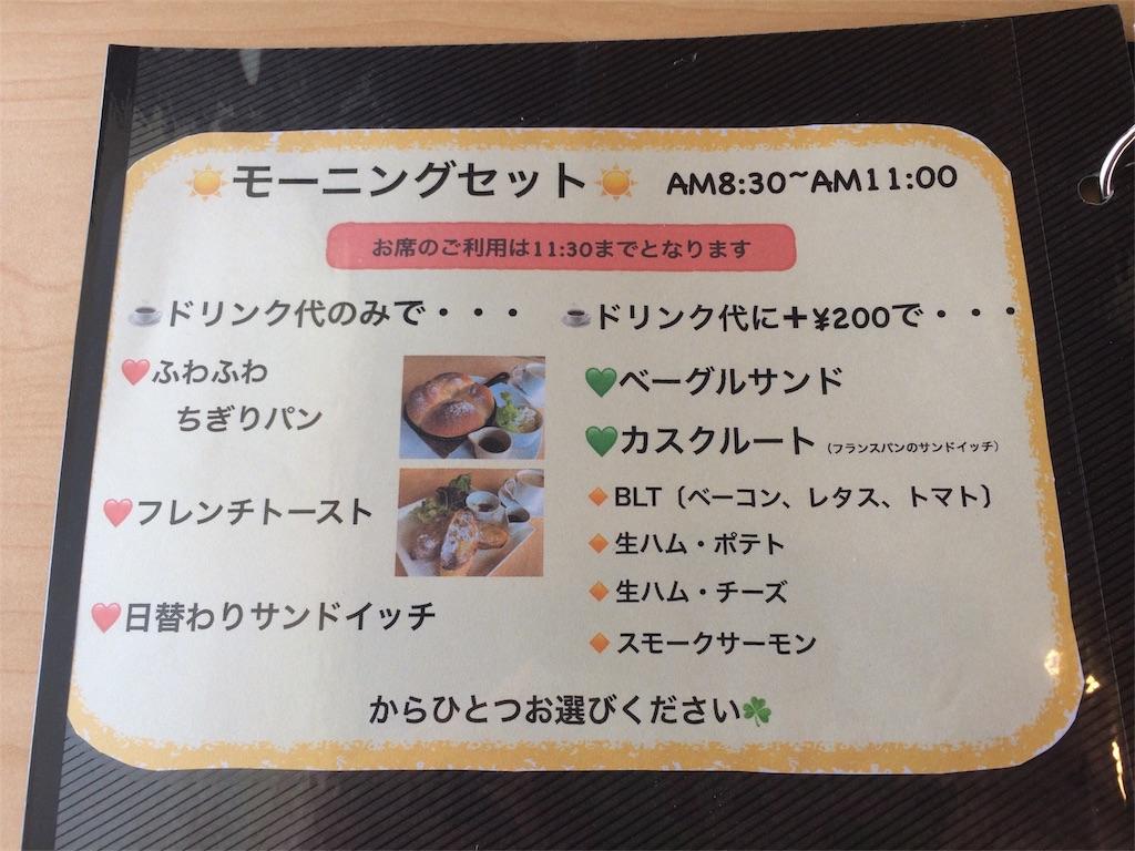 f:id:Yukodon:20170509185658j:image
