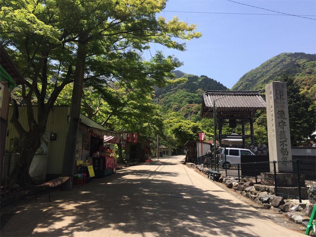 f:id:Yukodon:20170509205325j:image