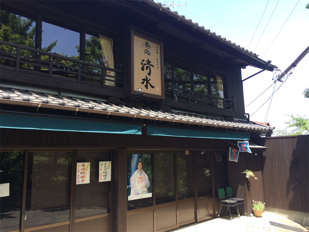 f:id:Yukodon:20170509210103j:image