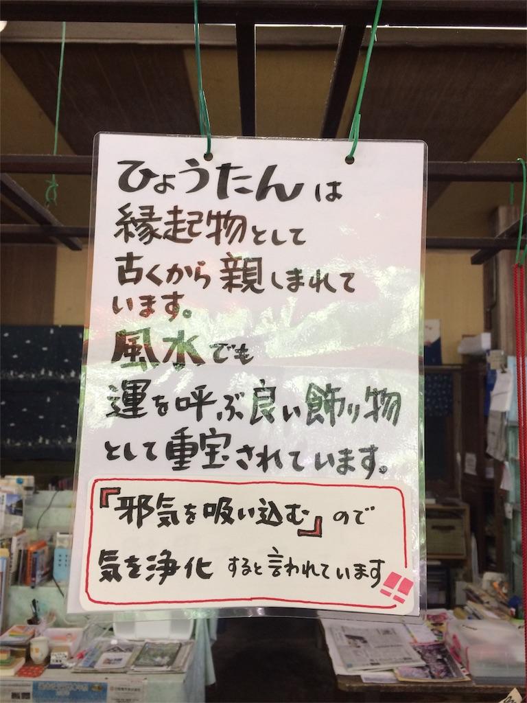 f:id:Yukodon:20170509210342j:image