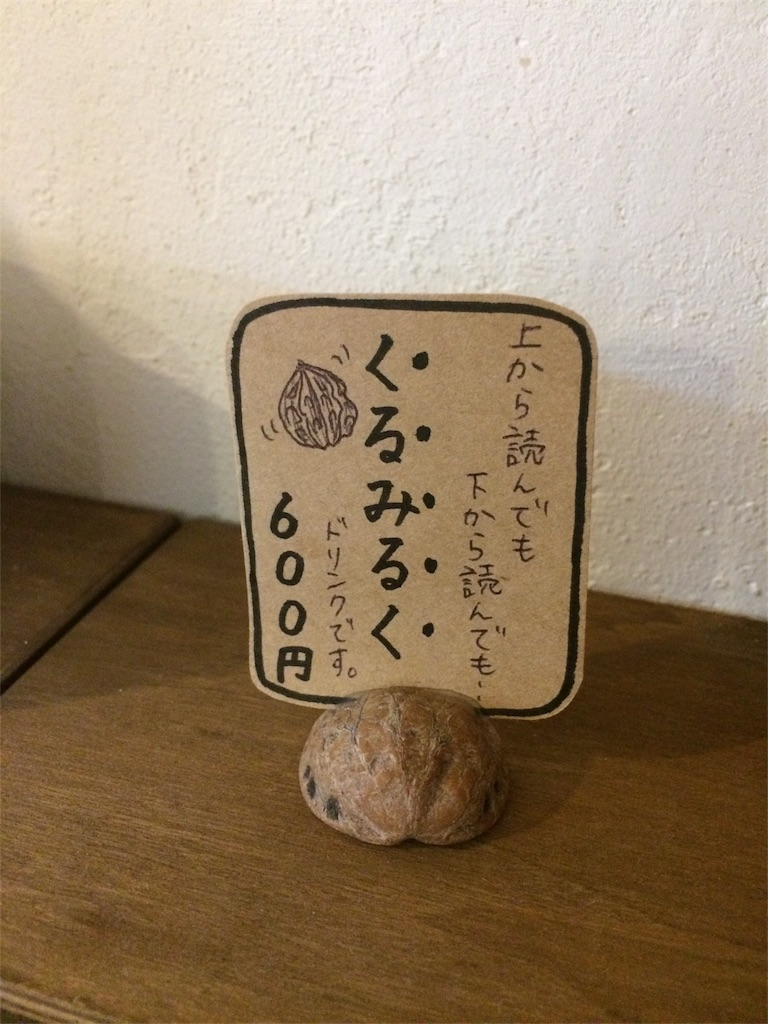 f:id:Yukodon:20170510172620j:image