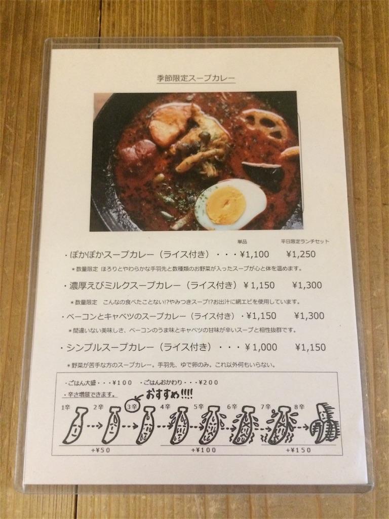f:id:Yukodon:20170510173145j:image