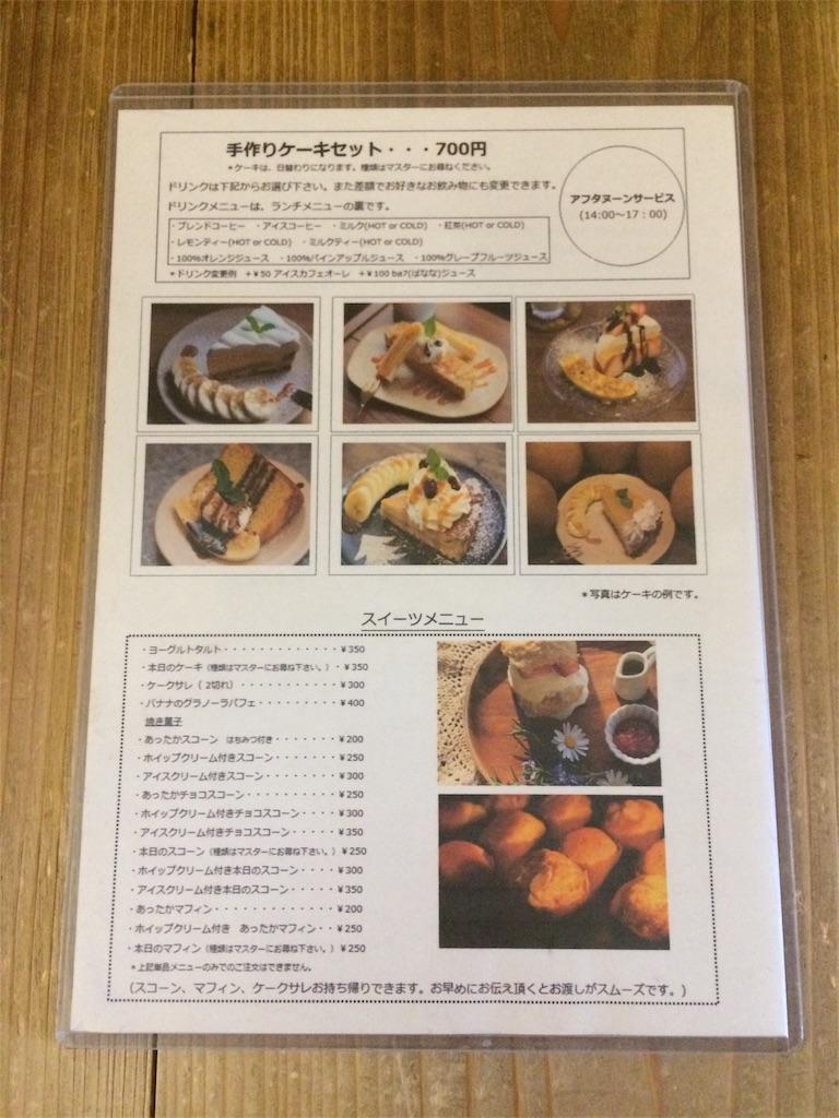f:id:Yukodon:20170510173610j:image