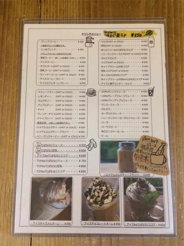 f:id:Yukodon:20170510174500j:image
