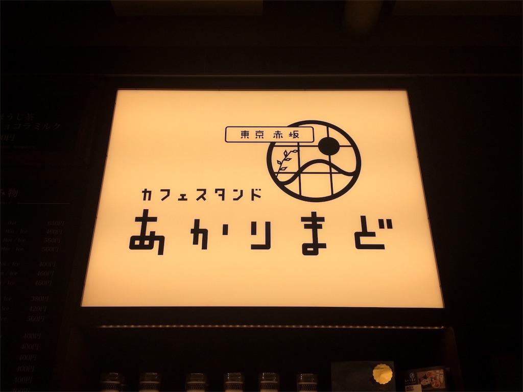 f:id:Yukodon:20170707004937j:image