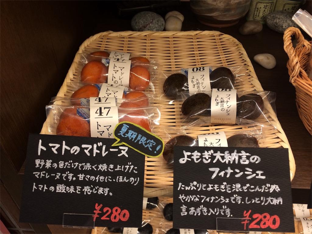 f:id:Yukodon:20170707005532j:image