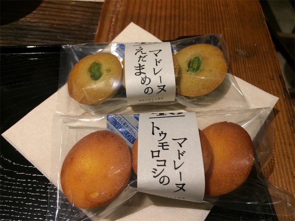 f:id:Yukodon:20170707010934j:image