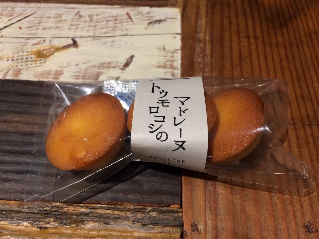 f:id:Yukodon:20170707011140j:image