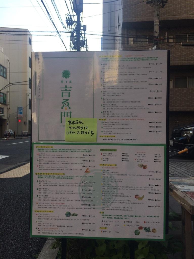 f:id:Yukodon:20170809174803j:image