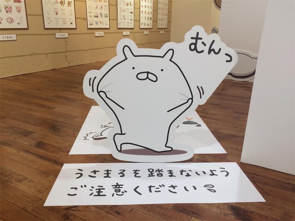 f:id:Yukodon:20170906161140j:image