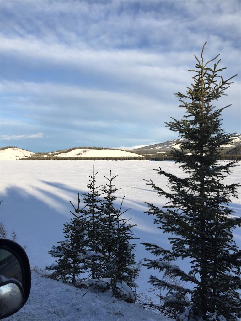 f:id:YukonWhitehorse:20171130151056j:image