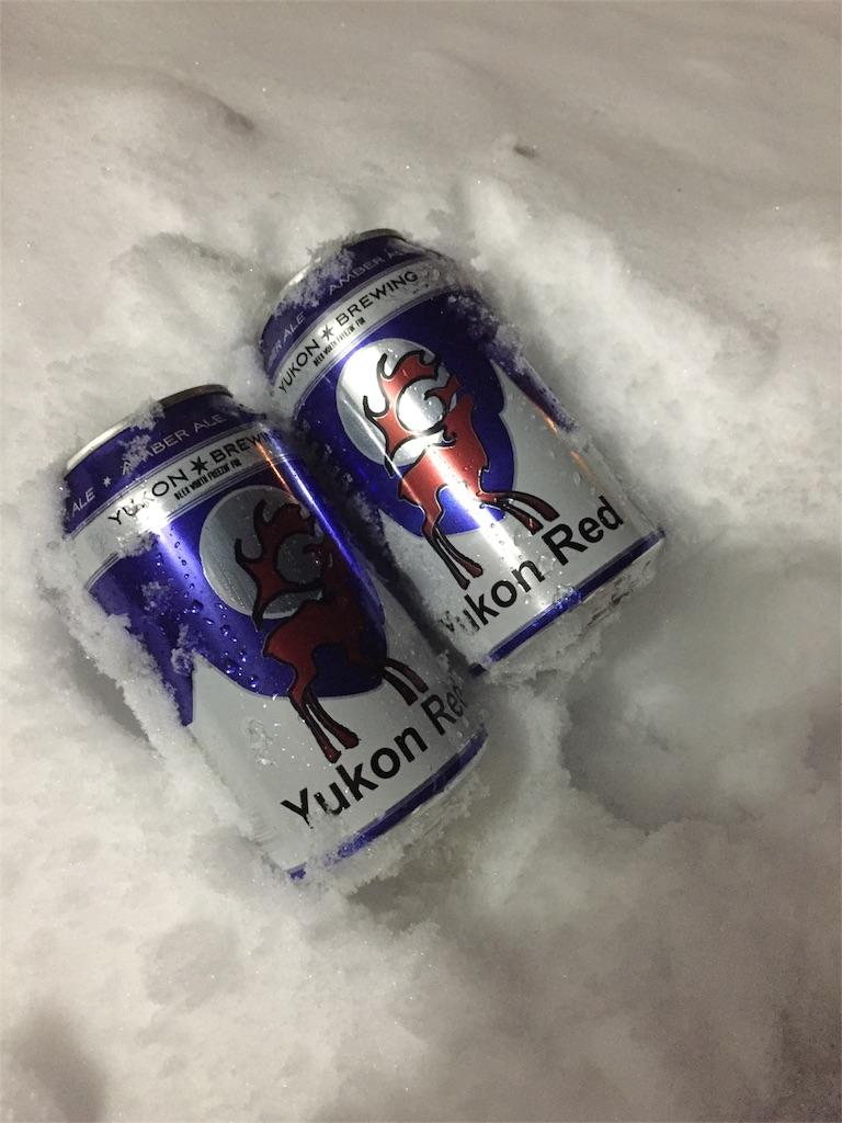 f:id:YukonWhitehorse:20171214150014j:image