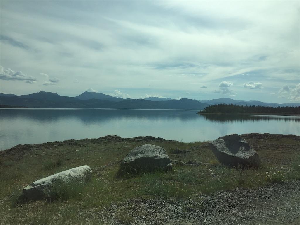 f:id:YukonWhitehorse:20180713115225j:image