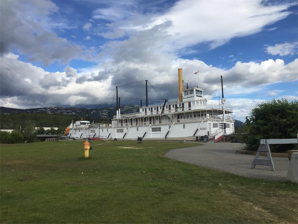 f:id:YukonWhitehorse:20180728135600j:image
