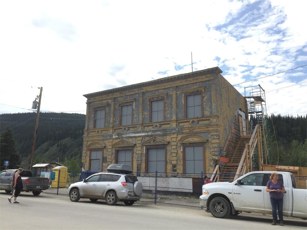f:id:YukonWhitehorse:20180728164027j:image