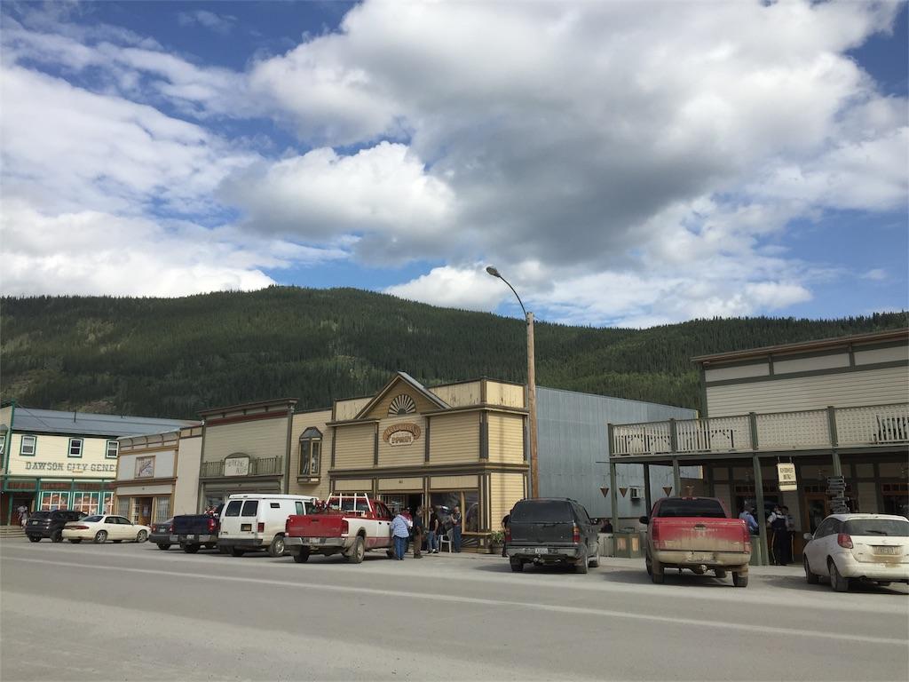 f:id:YukonWhitehorse:20180728164037j:image