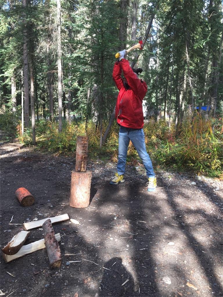 f:id:YukonWhitehorse:20180916090235j:image
