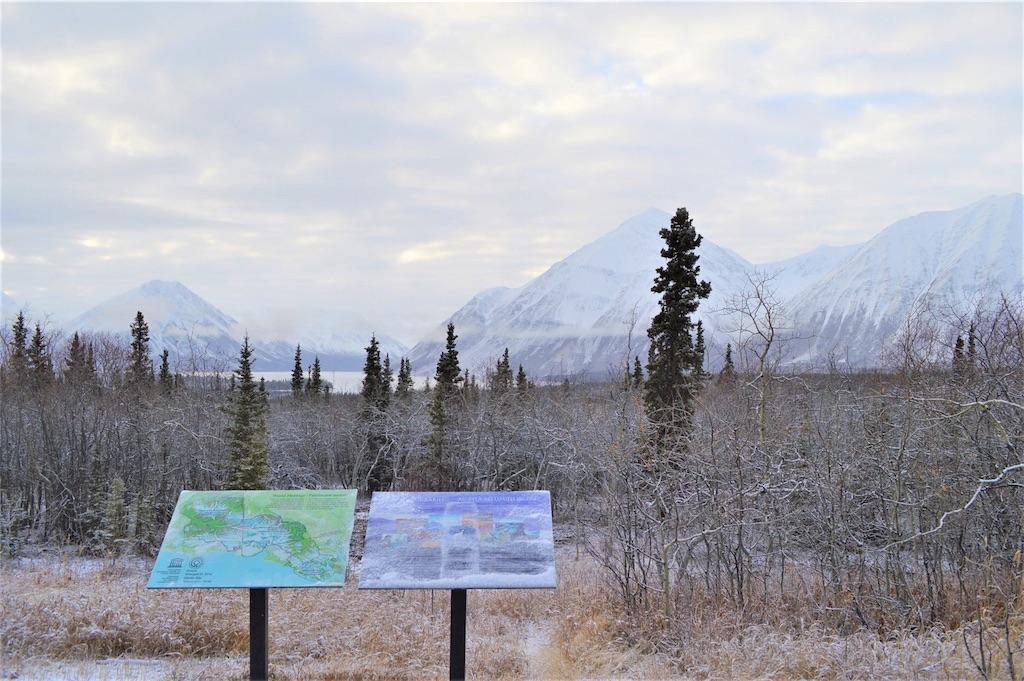 f:id:YukonWhitehorse:20181205150650j:image