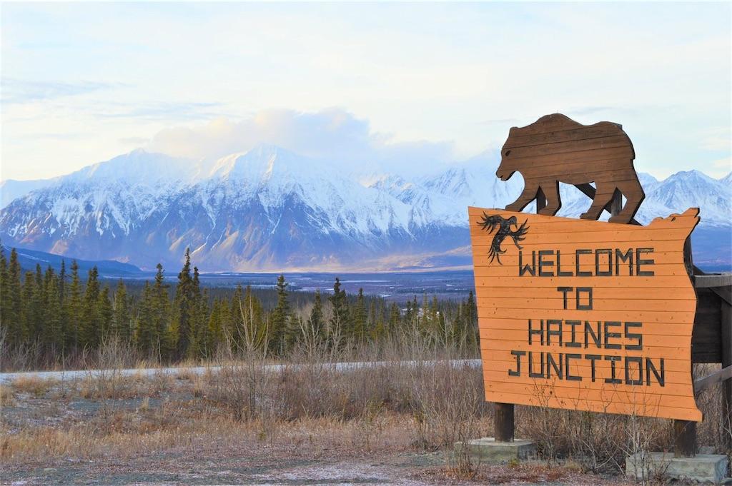 f:id:YukonWhitehorse:20181212150927j:image