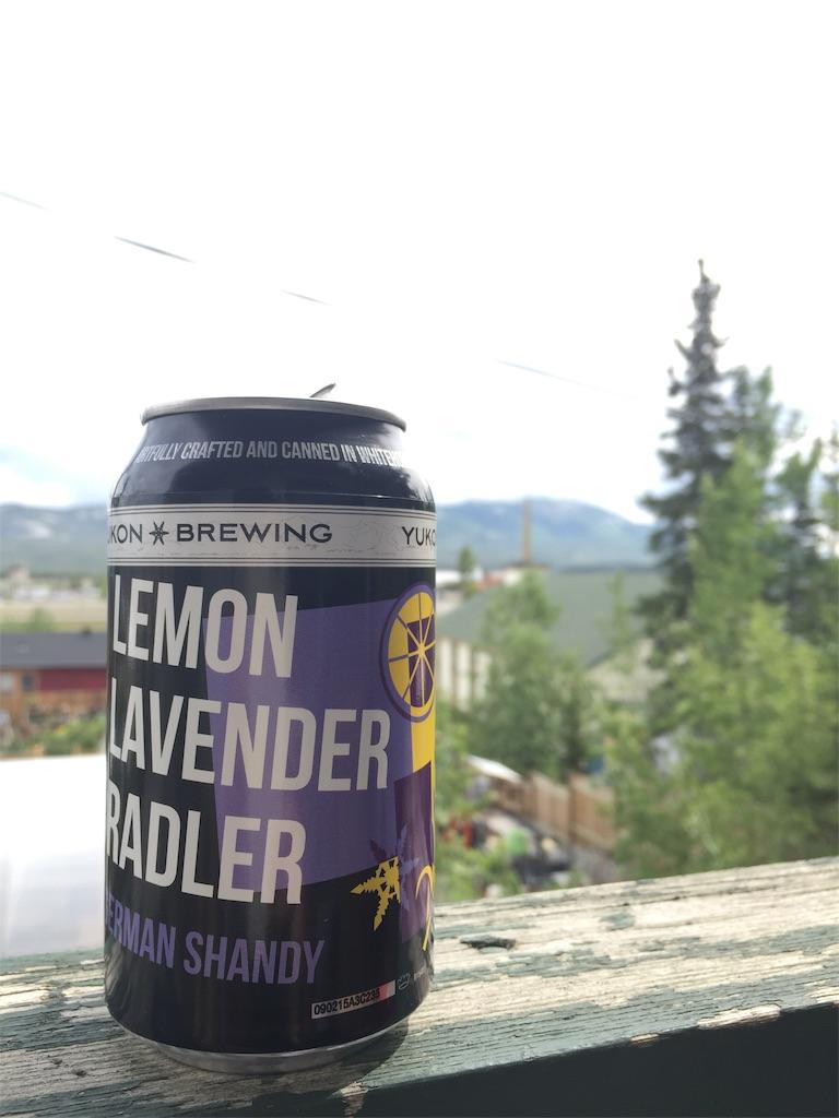 f:id:YukonWhitehorse:20190606125547j:image