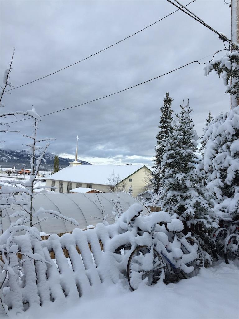f:id:YukonWhitehorse:20191008133622j:image