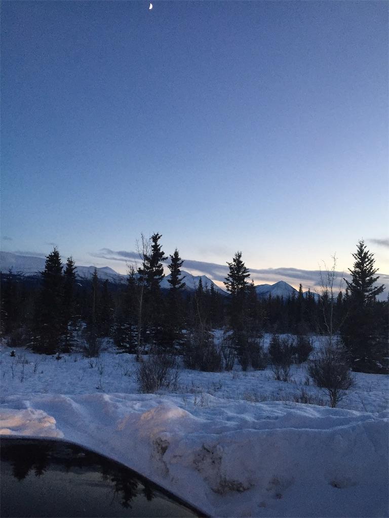 f:id:YukonWhitehorse:20200203160844j:image