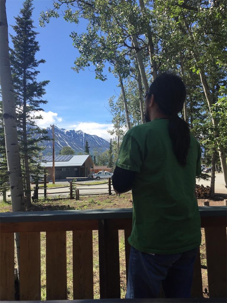 f:id:YukonWhitehorse:20200716143841j:image