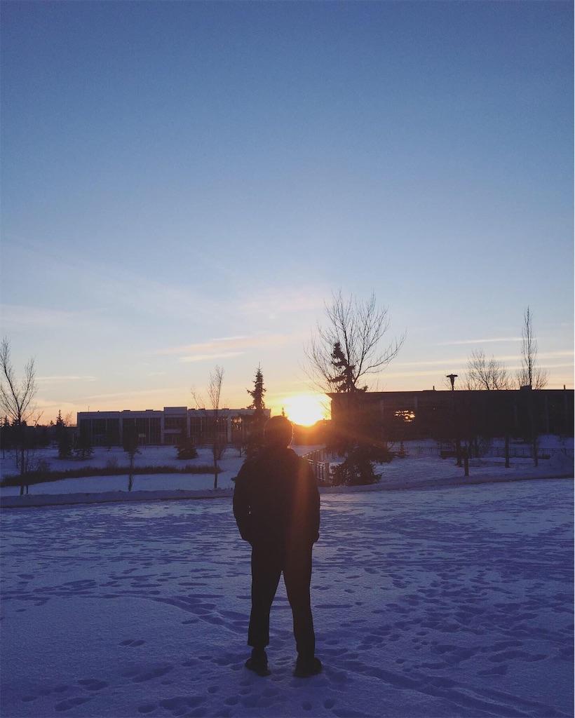 f:id:YukonWhitehorse:20210110134430j:image