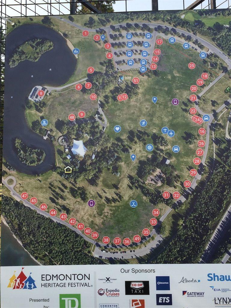 f:id:YukonWhitehorse:20210803070634j:image