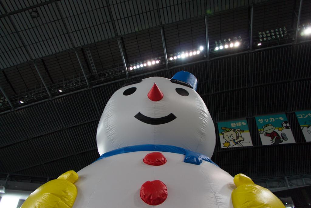 f:id:Yume-jun:20140113213414j:image:w640