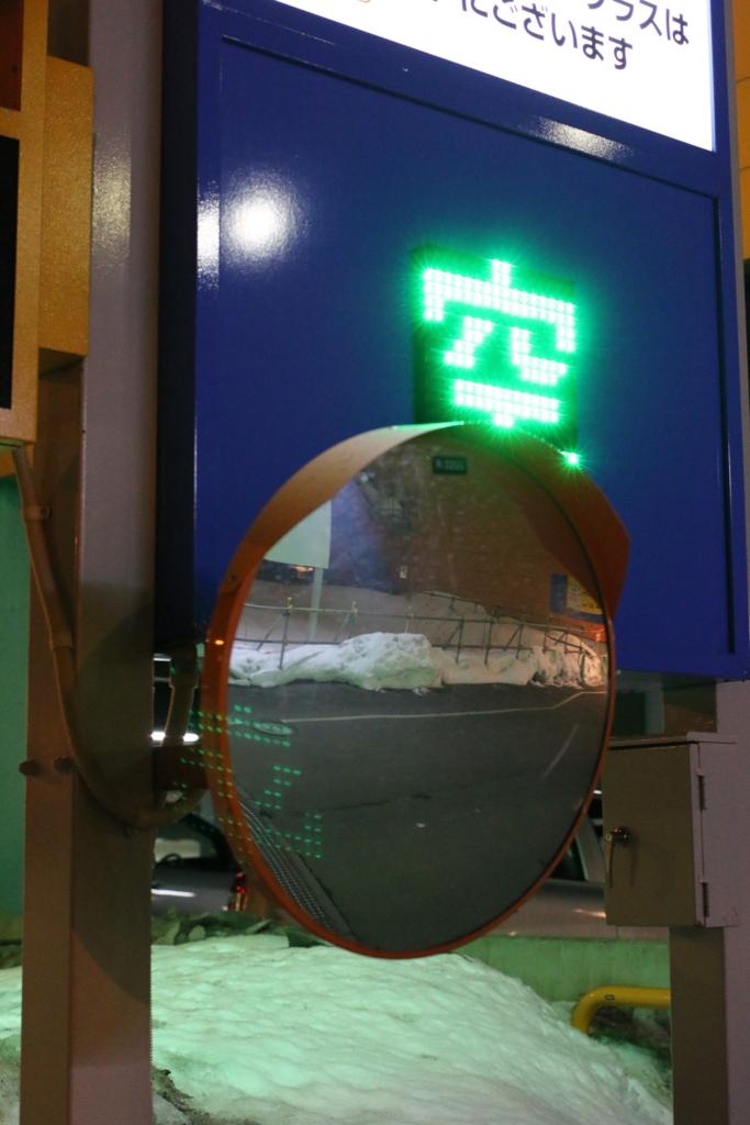 f:id:Yume-jun:20140301014454j:image:w640
