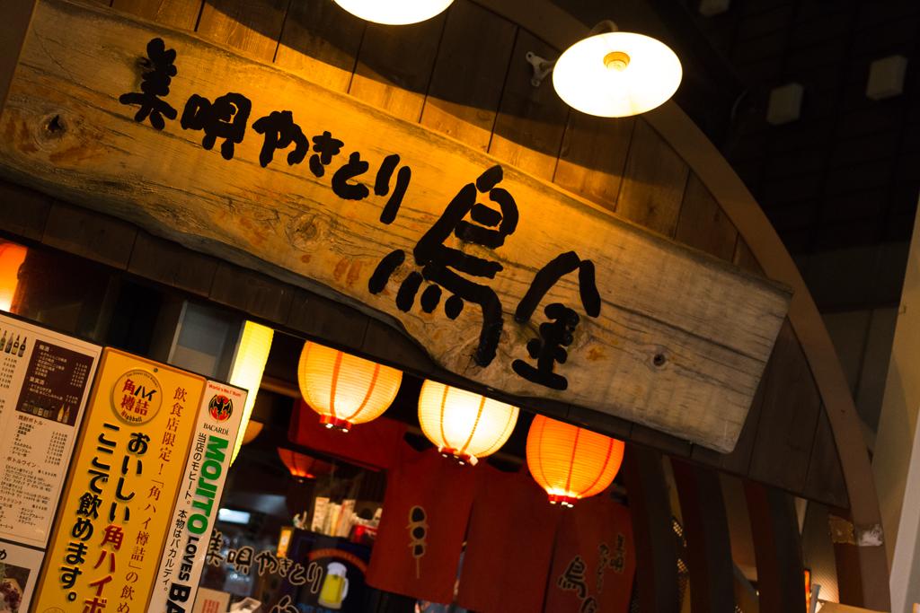 f:id:Yume-jun:20140709001144j:image:w640