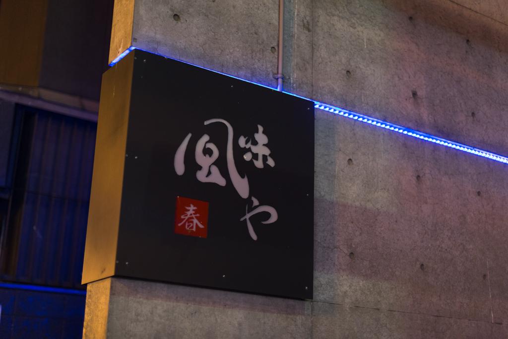 f:id:Yume-jun:20140715004003j:image:w640