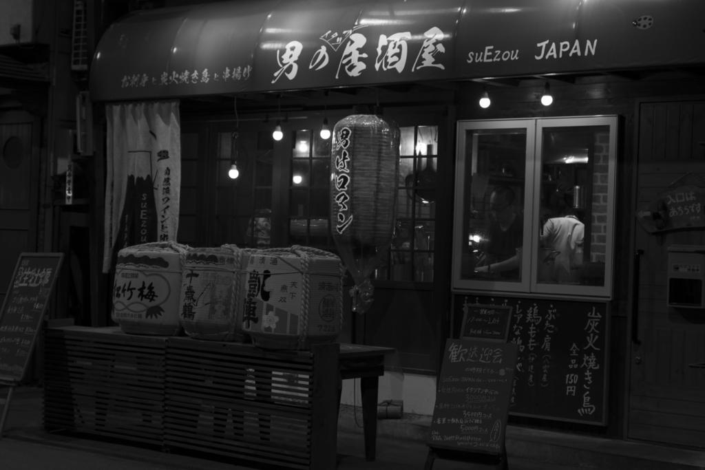 f:id:Yume-jun:20150405214026j:image