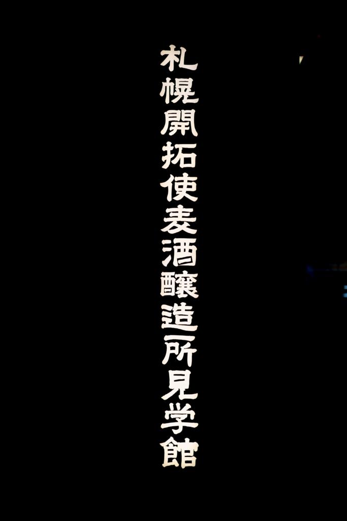 f:id:Yume-jun:20150409084336j:image