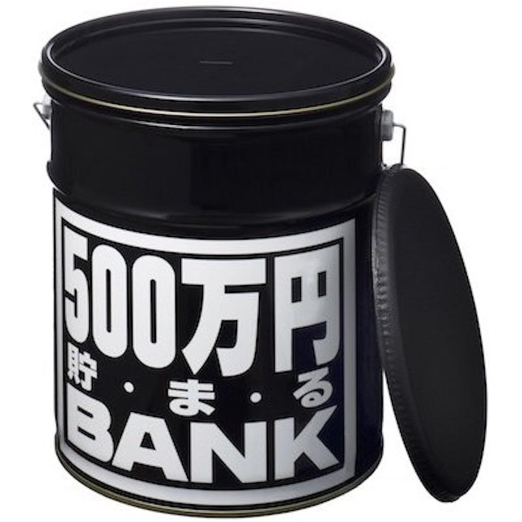 f:id:Yumemakura:20200801152108j:image
