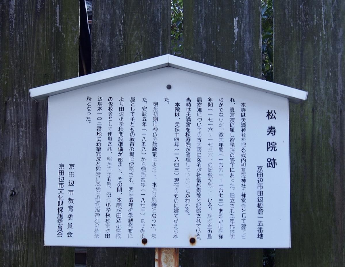 f:id:YumiAIKAWA:20191117221334j:plain
