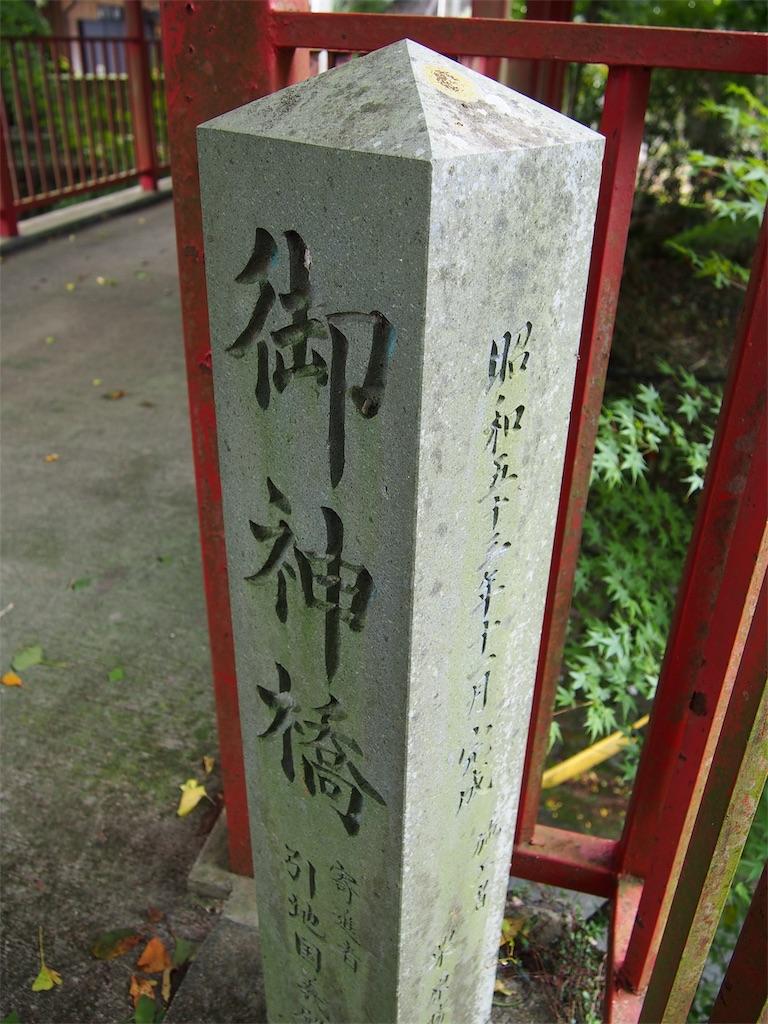 f:id:YumiAIKAWA:20200920234819j:image