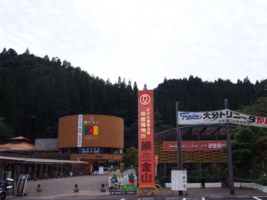 f:id:YumiAIKAWA:20200921003727j:image