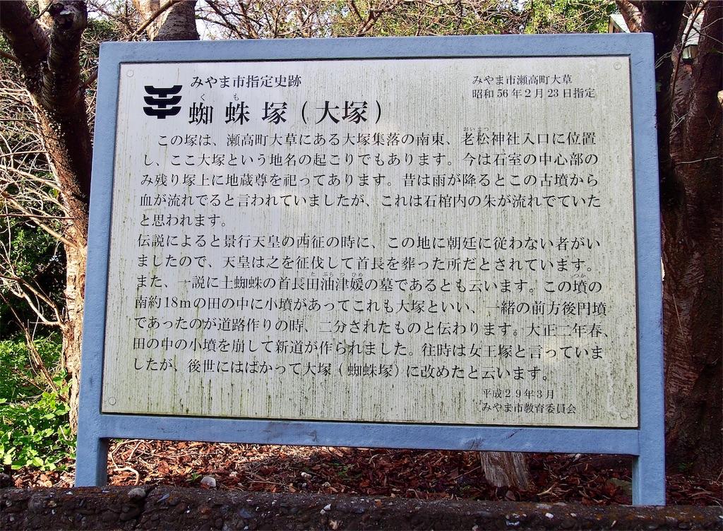f:id:YumiAIKAWA:20200921021900j:image