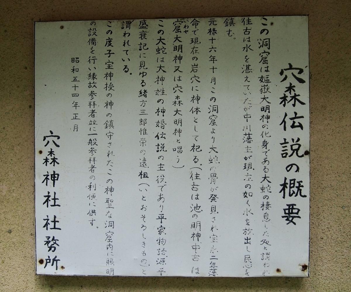 f:id:YumiAIKAWA:20201013141755j:plain